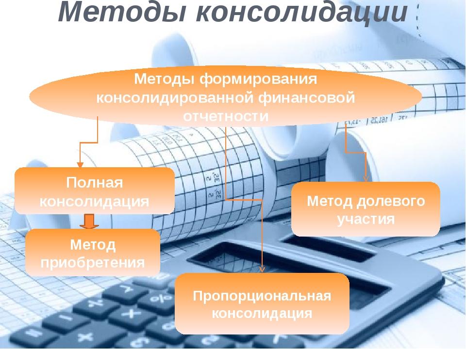ЦБ предложил освободить от отчетов по МСФО ряд банков