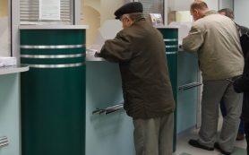 В России предлагают ввести безусловный доход в размере 10 тыс. рублей