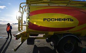 «Роснефть» и Schlumberger подписали соглашение на ПМЭФ
