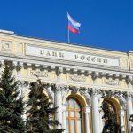 Банки РФ выдали ипотечных кредитов на 3 трлн рублей с начала года