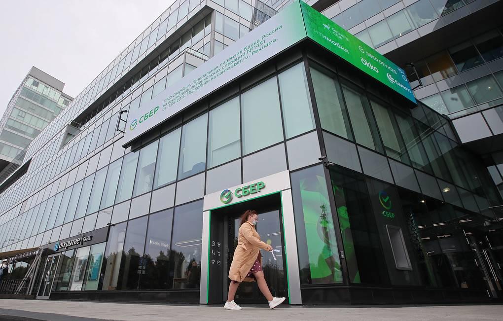 Сбербанк отчитался о росте чистой прибыли по РСБУ на 79%