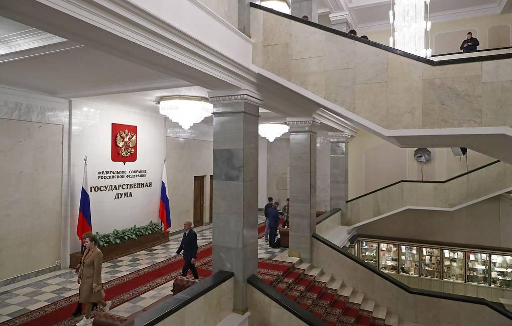 Единороссы внесли в Госдуму законопроект о пожизненном сроке для педофилов-рецидивистов