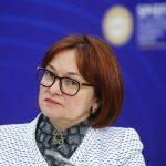 Набиуллина заявила, что инфляция в России находится на пике