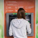 ЦБ призвал усилить контроль за операциями через банкоматы для борьбы с мошенниками