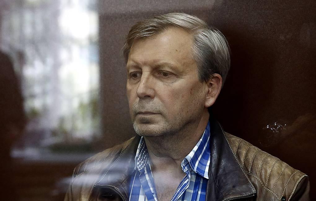 Бывшего замглавы ПФР осудили на четыре года колонии за получение 4,5 млн рублей взятки