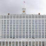 Правительство не поддержало законопроект об отмене пенсионной реформы