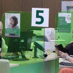 Более половины россиян заявили о финансовой грамотности