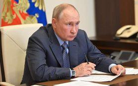 Путин заявил о замедлении глобального экономического развития из-за пандемии