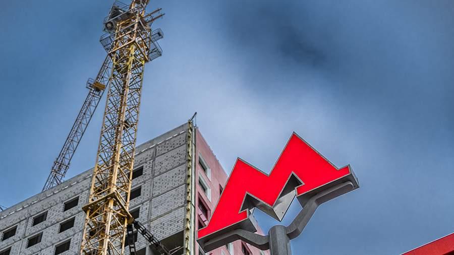 20% новостроек Москвы оказались в зонах строительства метро