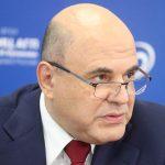 Правительство РФ направит 38,5 млрд рублей на гранты для бизнеса