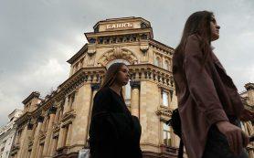 Банки могут обязать сообщать россиянам об их долгах