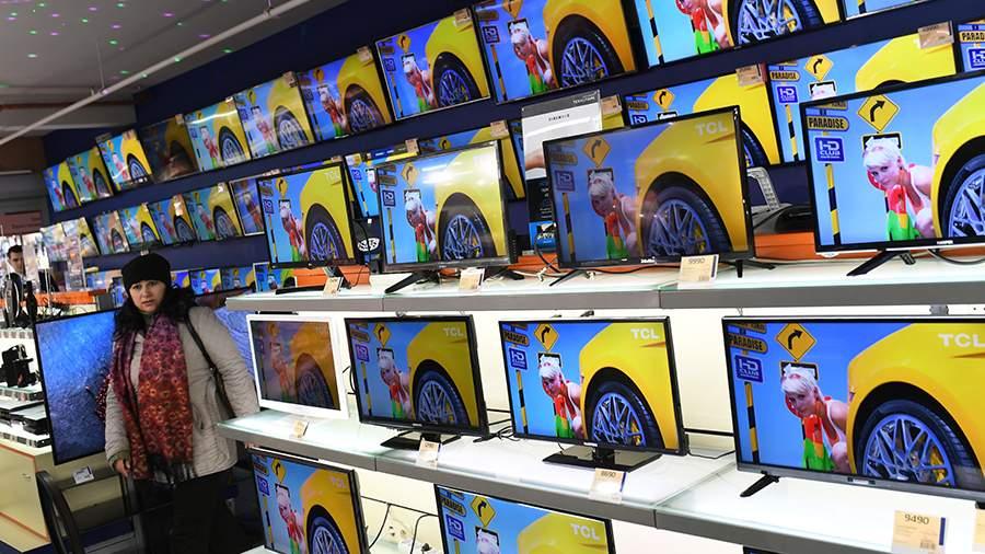 Спрос на электронику в России снизился на 15%